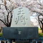 山形県天童市のふるさと納税【評判・口コミ】まとめ